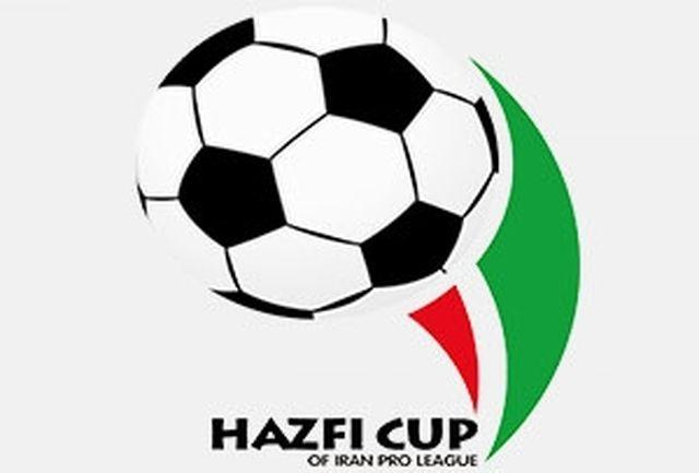 مرحله یکهشتم نهایی جام حذفی؛ صعود تراکتورسازی و ایرانجوان بوشهر به جمع هشت تیم برتر