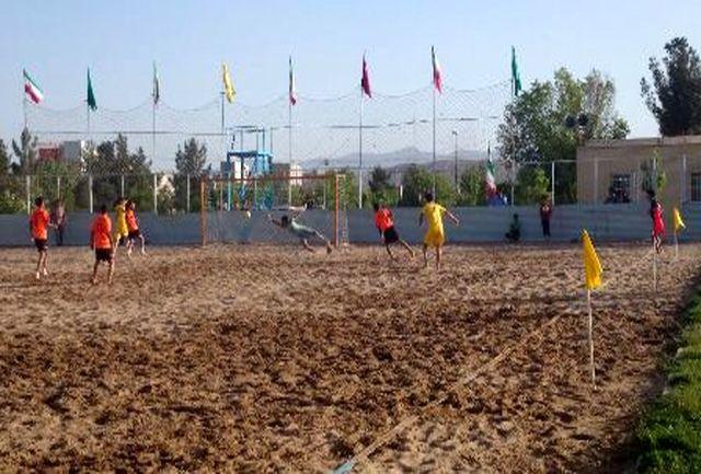 آغاز مسابقات مرحله نهایی رده سنی پایه فوتبال ساحلی
