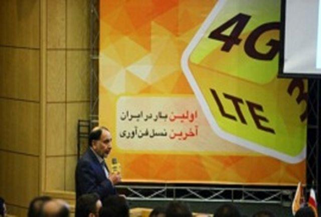 شبکه نسل چهارم موبایل راهاندازی شد