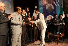 جشنواره موسیقی عاشیقلار با معرفی افراد برگزیده به کار خود پایان داد