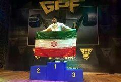 کسب مدال طلای مسابقات جهانی اوکراین توسط دانش آموز البرزی
