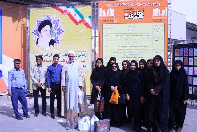 حضور کارکنان بهزیستی در چهاردهمین نمایشگاه کتاب استان هرمزگان
