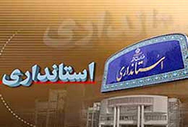 ملاقات عمومی استاندار البرز برگزار شد