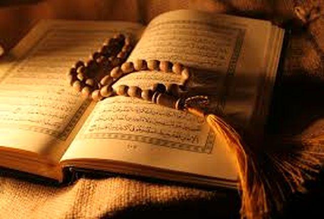 فعالیت ۱۸۰ خانه قرآنی در استان همدان