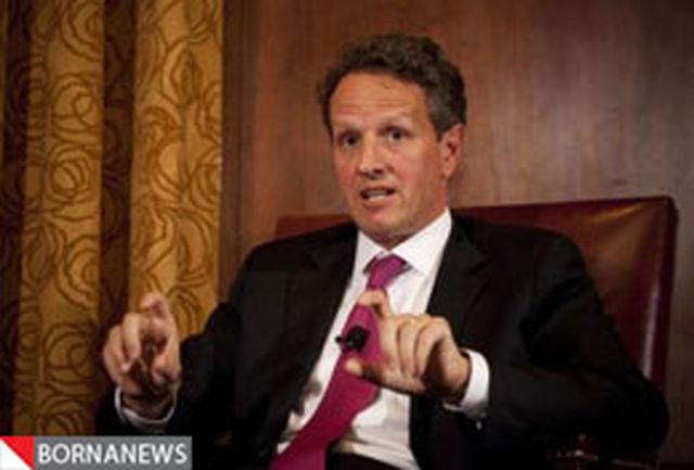آمریکا خواستار تعیین رییس موقت صندوق بین المللی پول شد