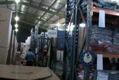 کشف بیش از 9 میلیارد ریال کالای قاچاق در بندرانزلی