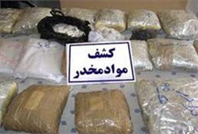 کشف بیش از 120 کیلو گرم تریاک در استان همدان