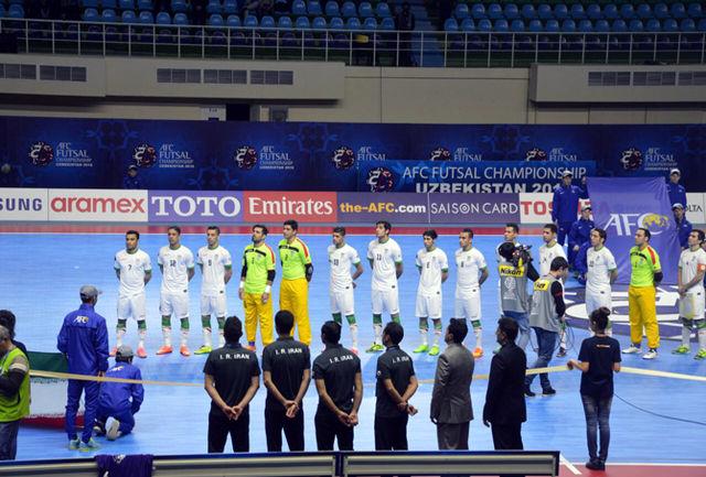 اردیبهشت 95، زمان برگزاری اولین تمرین تیم ملی فوتسال