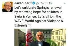 واکنش توییتری ظریف به حادثه انگلیس