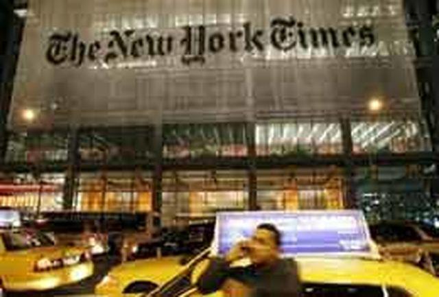 هک شدن وبسایتهای «نیویورکتایمز»، «هافینگتونپست» و «توییتر» توسط یگ گروه سوری