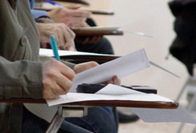 برگزاری آزمون استخدامی دستگاههای اجرایی خوزستان در سال90