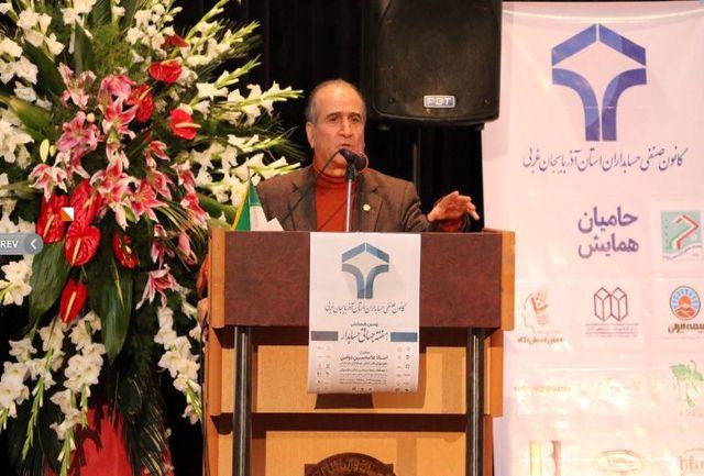 همایش روز جهانی حسابدار در ارومیه برگزار شد