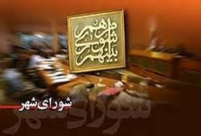 مرکز پژوهش های شورای اسلامی بجنورد افتتاح شد