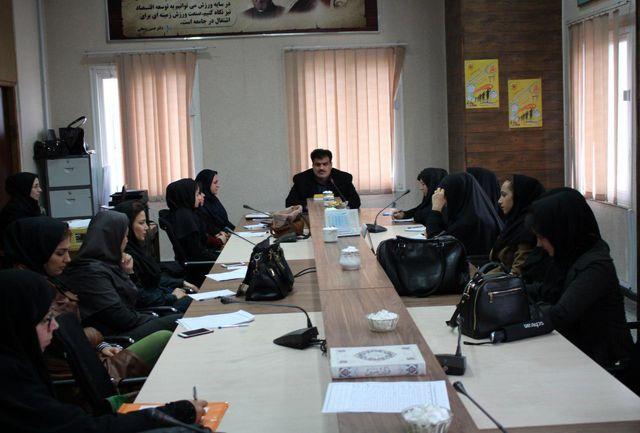 جلسه رئیس اداره ورزش و جوان ساری با نواب رییس بانوان هیات های ورزشی