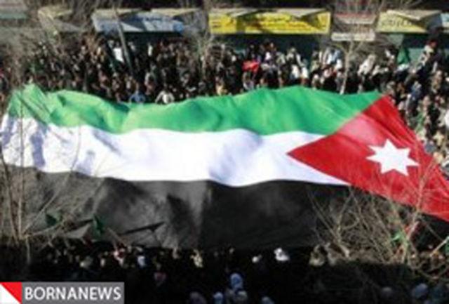 حزب اسلام گرای اردن: مشارکت ما در دولت ائتلافی غیر ممکن است