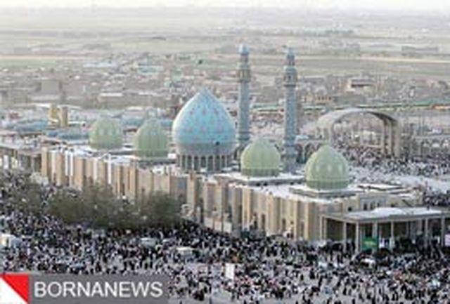 ورودیهای شهر قم و اطراف مسجد مقدس جمكران پاكسازی می شود