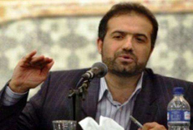 ایران در اجلاس فوقالعاده اتحادیه بین المجالس شرکت نخواهد کرد