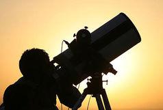 ۱۴ گروه هلال ماه شوال را در استان مرکزی رصد میکنند