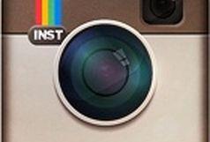 دستگیری یک دانشجو به اتهام ایجاد صفحه اینستاگرام به نام دانشگاه