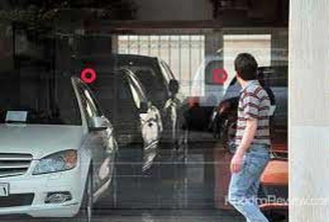 آخرین قیمت خودروهای خارجی