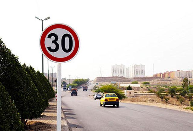 ایجاد تدابیر ویژه ترافیکی در مبادی ورودی شهر پیش از ایام نوروزی