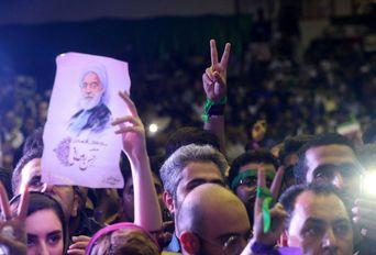 سخنرانی جهانگیری در میان هواداران روحانی در بوشهر