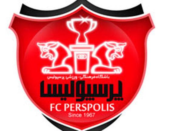 ادامه رایزنیهای باشگاه پرسپولیس برای انتقال بازی جام حذفی به ورزشگاه آزادی