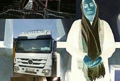 کشف زنی که در کامیون ترانزیت قصد ورود به ایران را داشت