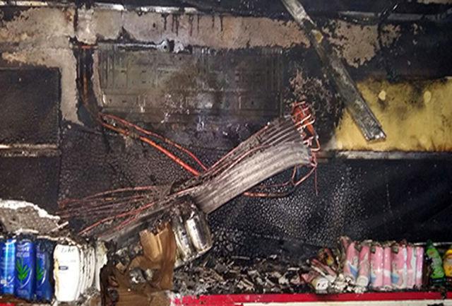 آتش سوزی فروشگاه زنجیره ای در رشت
