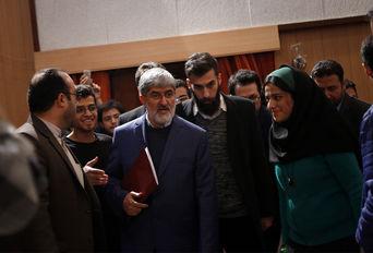 همایش روز دانشجو -  دانشگاه امیر کبیر