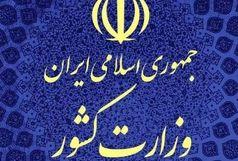 استفاده از واژه آرای حلال به وحدت ملی آسیب می زند/ انتخابات از آغاز تا پایان با حضور ناظران شورای نگهبان برگزار شد