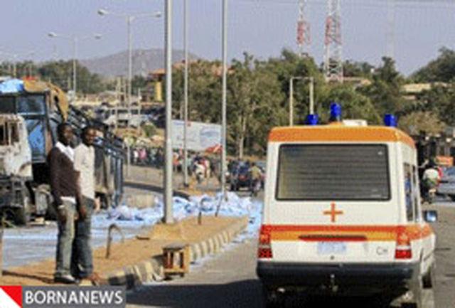 افزایش تلفات انفجارهای دیروز در نیجریه