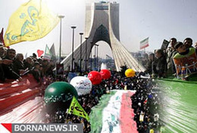 اطلاعیه نیروی انتظامی به مناسبت فرا رسیدن ایام الله دهه فجر