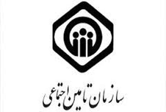 مطالبات حق بیمهای تامین اجتماعی از کارفرمایان به 55 میلیارد تومان رسید