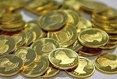 افزایش قیمت سکه در بازار 29 آبان