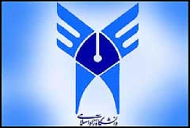 برگزاری دومین همایش بین المللی خلیج فارس در بوشهر