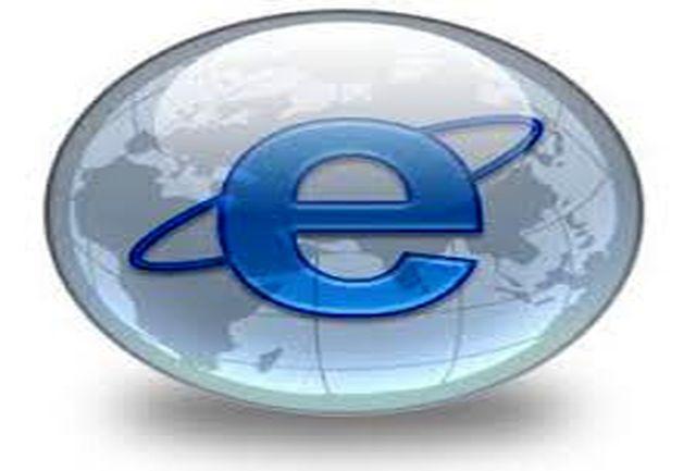 شناسنامه خدمات دولت الکترونیک تا شهریور ماه عرضه می شود
