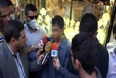 سرقت مسلحانه طلافروشی عباسی تهران بازسازی شد/ببینید