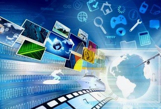 پهنای باند اینترنت البرز در دولت تدبیر و امید افزایش 10 برابری داشته است