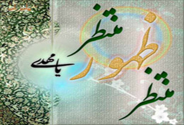 جشنهای «امام مهربان من» در شیراز برگزار میشود