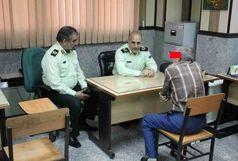 جزئیات جنایت دو سر بریده در تهران