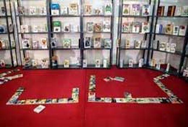 روزانه دو هزار نفر از نمایشگاه کتاب ایلام بازدید میکنند