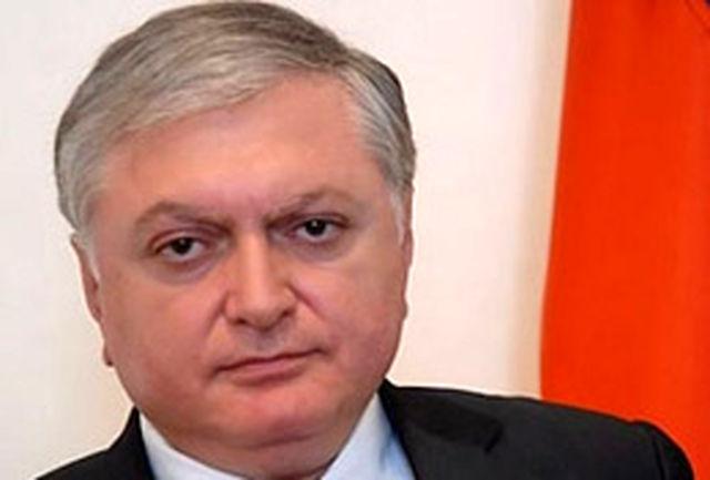 وزیر خارجه ارمنستان با مقامات ایران دیدار میکند