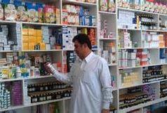طلب ۵۰۰ میلیارد ریالی داروخانههای قم از سازمانهای بیمهگر