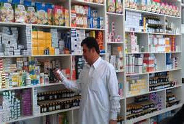 ارائه مجوز موقت فعالیت شبانهروزی به داروخانهها در ایام اربعین