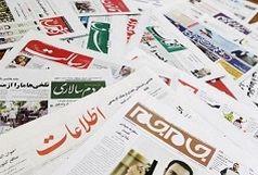 تخلف انتخاباتی رسانه ها را پیامک کنید