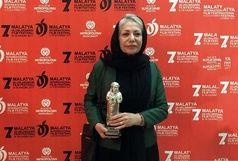 تقدیر از رخشان بنی اعتماد در ترکیه/ «روسری آبی» جایزه برد
