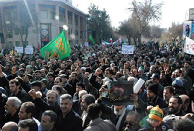 ویژه برنامه های نهم دی ماه در اصفهان اعلام شد