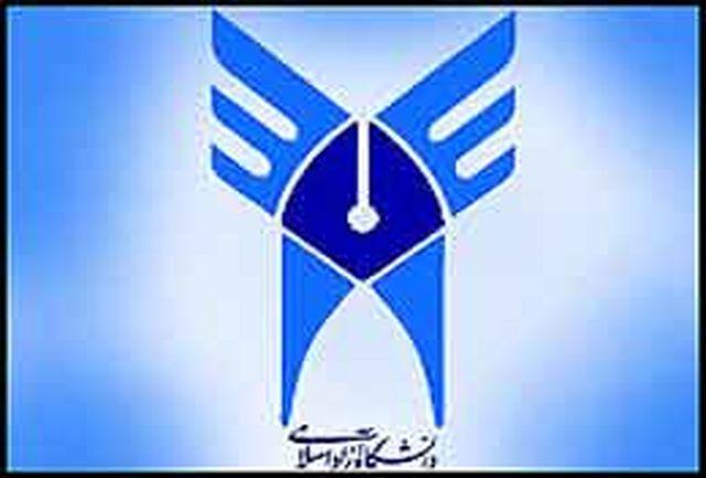 تمامی دانشجویان باید از فرهنگ ایرانی اسلامی کشور دفاع کنند
