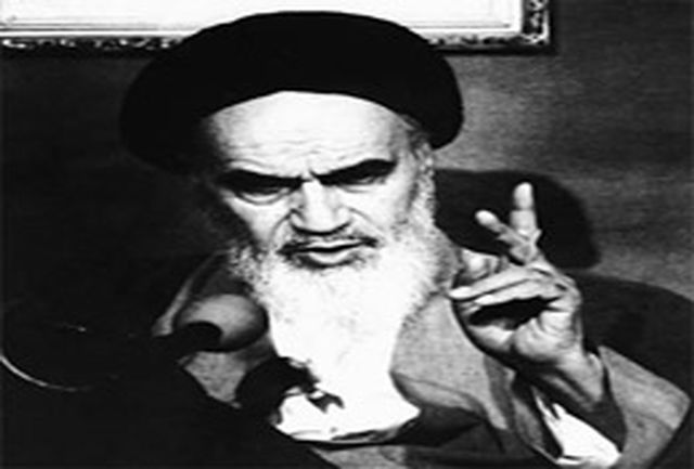 امام خمینی(ره) بنیانگذار مقاومت مهدوی